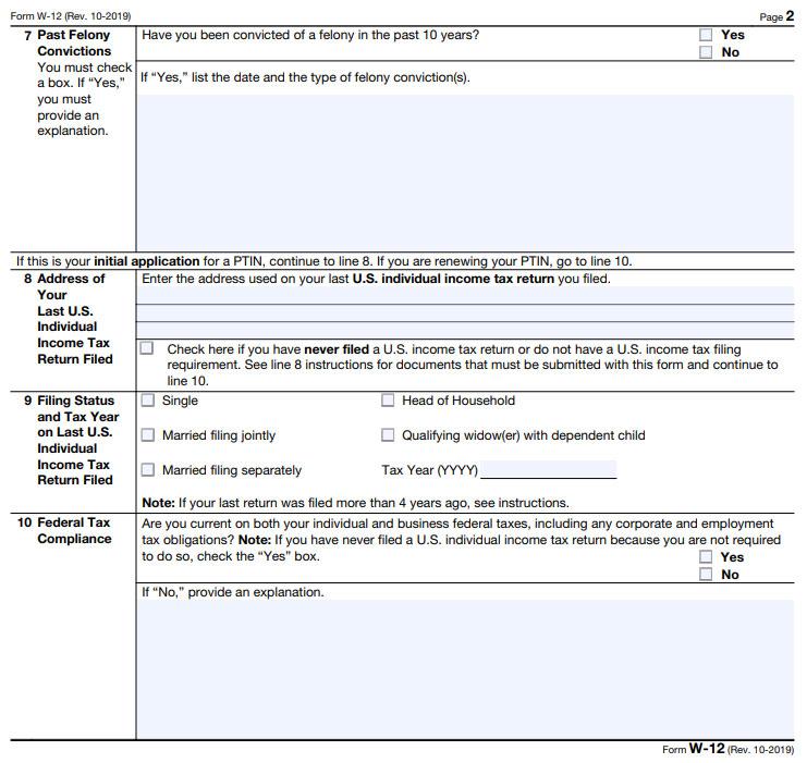 IRS W12 Form